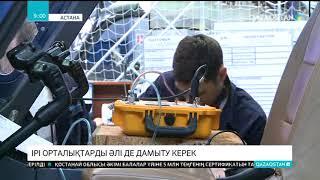 Дариға Назарбаева: Ұлттық ғарыш орталығын әлі де жетілдіре түсу керек