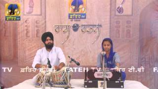 FATEH TV | RAAG RATTAN | AMRITSAR AUDITION PART 2 | HD