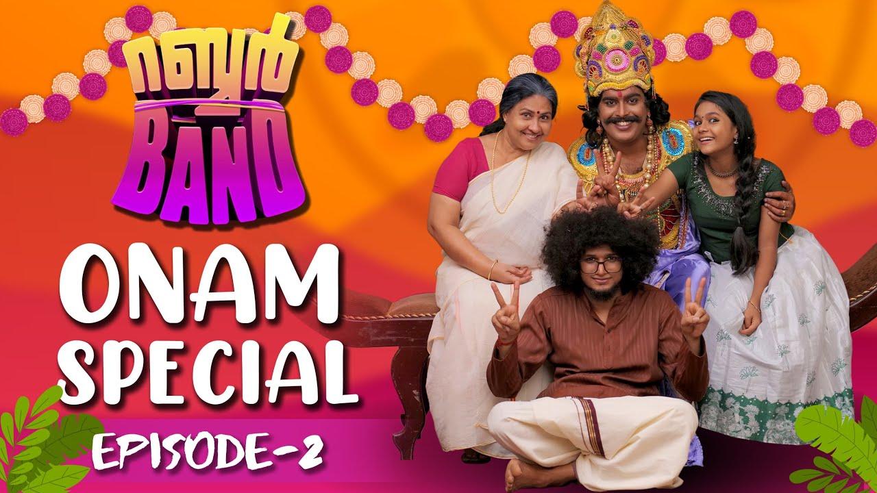 Download RUBBER BAND - Episode 2   ONAM SPECIAL   Rishi K & Shivani   #HappyOnam