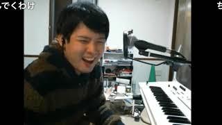 著作権が怖いですがゆゆうた兄貴のピアノ弾くところから動画にしました。