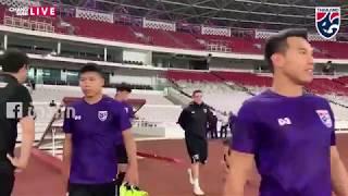 ทีมชาติไทยลงฝึกซ้อมมื้อสุดท้ายกับพบทีมชาติอินโดนีเซีย | 2022 FIFA World Cup Qualification
