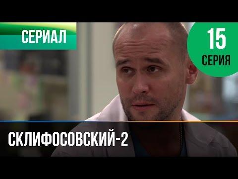 Сериал Огнеборцы смотреть онлайн бесплатно!