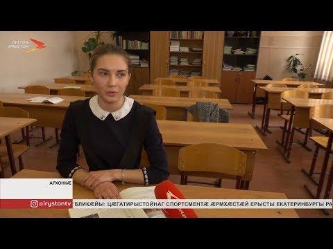 Мария Ковалева рацыд ирон æвзагæй олимпиадæйы республикон къæпхæнмæ