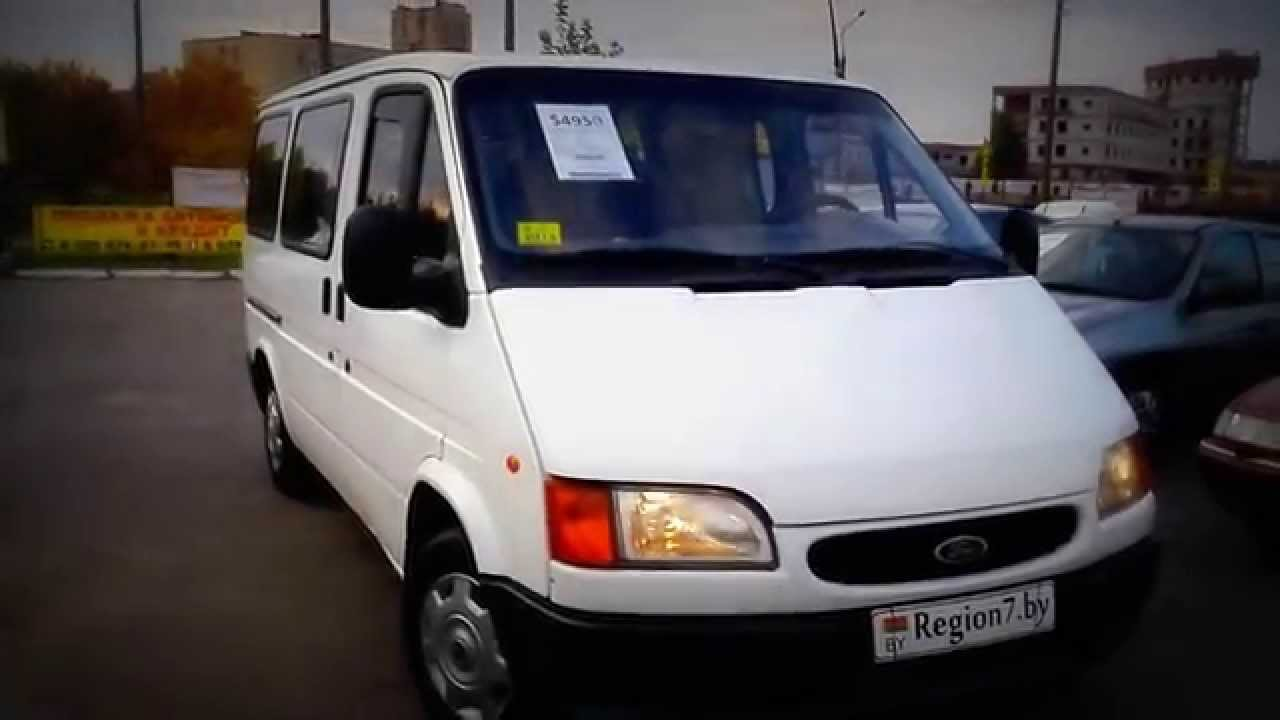 Ford Transit 1988 2.5 Минск - YouTube