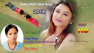 Bishnu Majhi New Song 2018 | New nepali Modern songs 2074/2018 || HD ||1080p