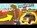 FIRST TIME PLAYING NEW 2B JAILBREAK UPDATE!!