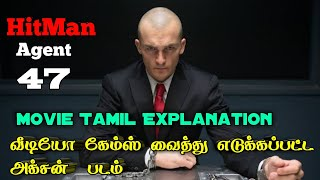 Hitman Agent 47 (2015) Tamil Explanation|Action |Sci-Fi|Movie Universe Tamil