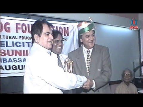 Sahyog Foundation presents 'Ambassador of Peace' Award to Sunil Dutt by Dilp Kumar, Naushad