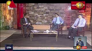 COVID-19 Special Report | අලුත් දවස | Aluth Dawasa |21/04/2020 Thumbnail