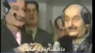 Douma Kratia - Al Hilm Al Arabi