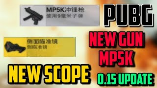 PUBG MOBILE new gun Mp5k New Update New Weapons new Scope  Much more | REX Extra