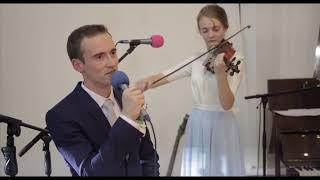 Жених поет для невесты. Самая красивая песня. «Я тебя люблю и с тобой хочу жизнь прожить»