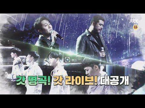 투유 프로젝트 - 슈가맨2 13회 예고편