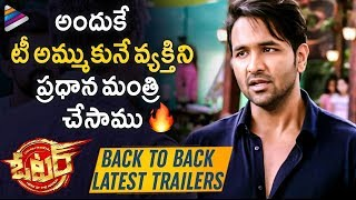 Download Manchu Vishnu Upcoming Movies Videos - Dcyoutube