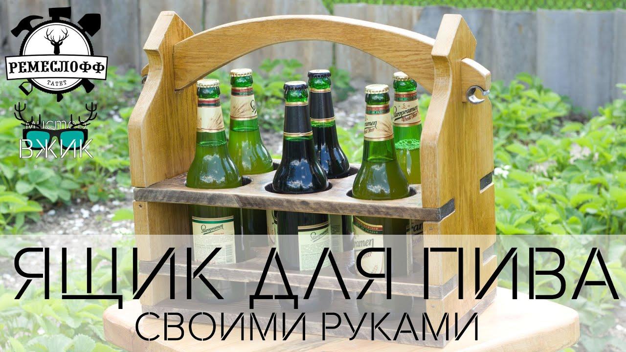 Дрожжи для пива своими руками фото 757