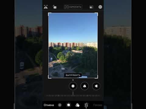 Как зеркально отразить/перевернуть фото на IPhone без сторонних приложений