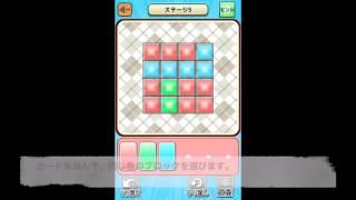 スマートフォン用ゲーム「ブレインパズル」 ios版: https://goo.gl/Fnp5U7 android版: https://goo.gl/vdhGVf.