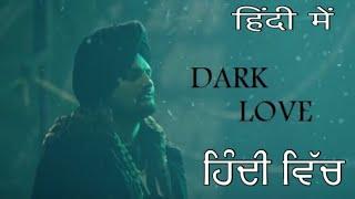 Dark love Sidhu moosewala hindi version | dark love song in hindi | latest punjabi sad song |