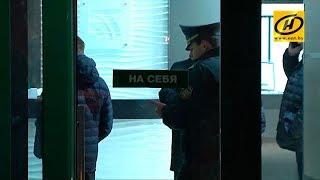 Мужчина захватил заложников в отделении банка в Могилёве