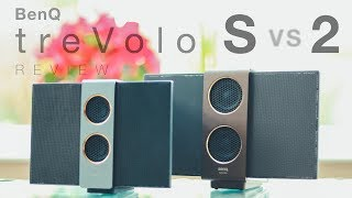 BenQ treVolo S vs 2 Review: The World's Smallest Electrostatic Bluetooth Speakers