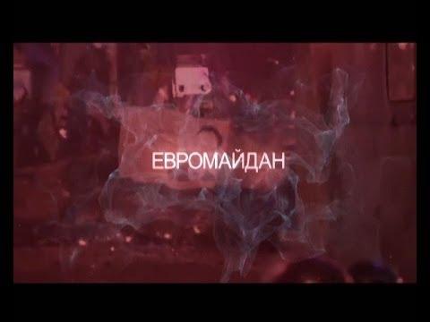 ТРК Украина смотреть -