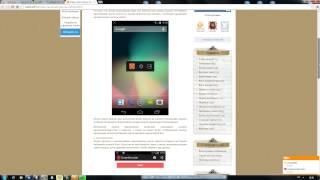Как записать видео на Android? 3 лучшие программы(Подробнее http://webtrafff.ru/video-zaxvat-ekrana-na-android.html По мобильным приложениям и играм создается всё больше сайтов,..., 2014-11-29T00:11:00.000Z)