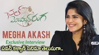 Telugutimes.net Megha Akash Interview about Chal Mohan Ranga