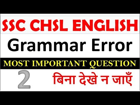 ssc mts english || most expected type of english grammar for ssc mts exam 2017 by study adda #2 thumbnail