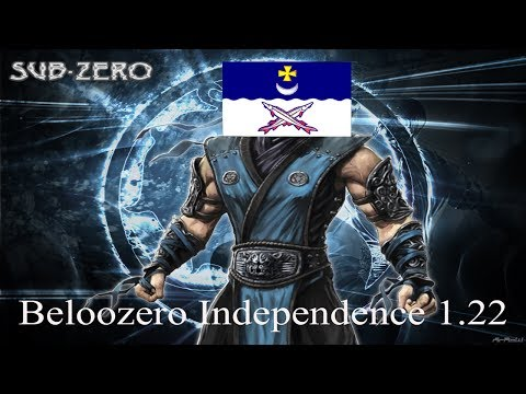 Beloozero 1 |