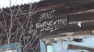 Забытые деревни Урала. Новый Вагиль.