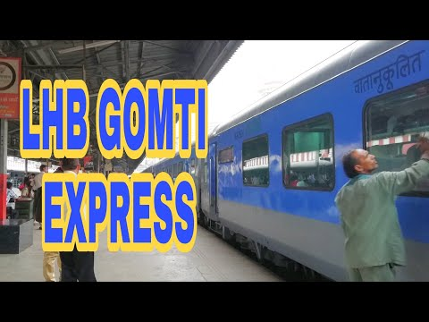 LHB Gomti Express departing Lucknow || First Run