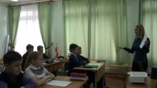 открытый урок английского языка 6 класс