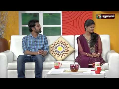 Kirtanya's interview in Iniyavai Indru in Pudhu Yugam Channel