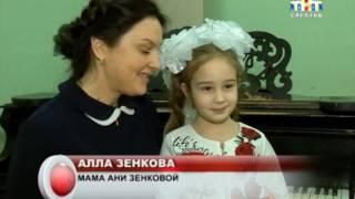 В Саратове прошел благотворительный концерт