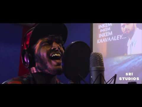 Inkem Inkem Inkem Kaavaale Cover Version | Arun | Geetha Govindam Songs |