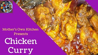 One Pot Chicken Curry | Bengali Chicken Kosha | Recipe by Mother