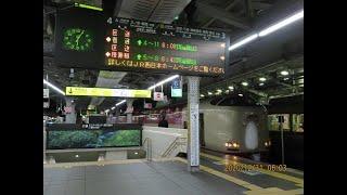【赤丸&激レア】285系臨時寝台特急サンライズ出雲91号運転取りやめ回送大阪到着
