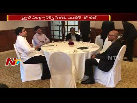 IT Minister Nara Lokesh Bangalore Tour to Attract Investments for AP || NTV