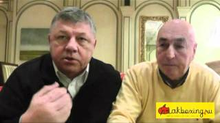Встреча руководства CISBB WBC в Москве