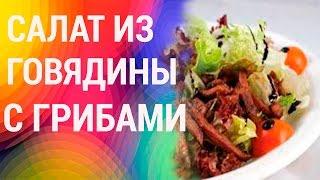 видео 25 рецептов из вешенок - что приготовить из вешенок прямо сейчас!. Обсуждение на LiveInternet - Российский Сервис Онлайн-Дневников
