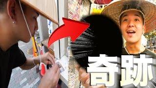 金運のお守りを身体中に身につけて10000円分スクラッチをしたら奇跡が起きた!!!