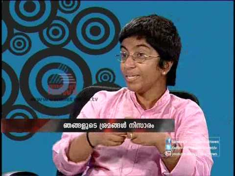 """Social activist Sunitha Krishnan Interview""- Point Blank 7,January ..."