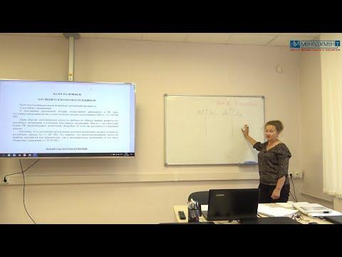 Разница между бухгалтерским и налоговым учётом. ПБУ 18/02. Фрагмент обучения бухгалтерии и налогам