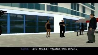 Прохождение GTA Casino Royale (Миссия 4)