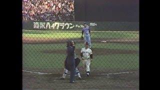 柴田勲 高田繁 2者連続ホームラン (1974)