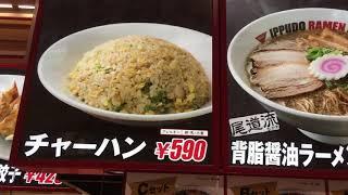 フードコート 博多ラーメン LECT広島 2018.7.16.