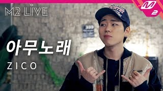 Gambar cover [M2 LIVE] 지코 (ZICO) - 아무 노래 (Any Song)