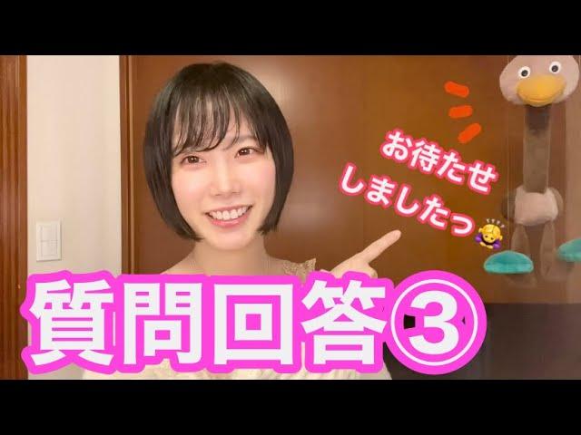 愛川 こずえ 年収 愛川こずえのブログから現在の年収を予想!踊ってみた・ダンス動画も