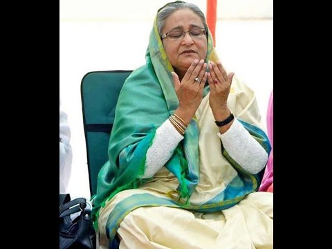Funny | 13th Awliya Of Bangladesh - Sheikh Hasina.