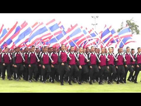 ตำรวจไทย ภูธร ภาค ๔